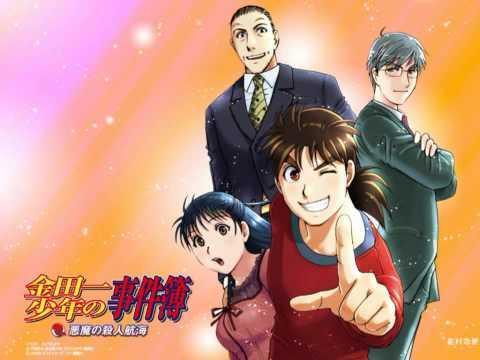 Tsuburaya Yuuko-CONFUSED MEMORIES(FULL)(Kindaichi Case Files OP 1)