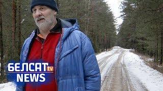 Максім Мархалюк знік на спецдарозе для чыноўнікаў | Исчезновение Мархалюка – вина чиновников?