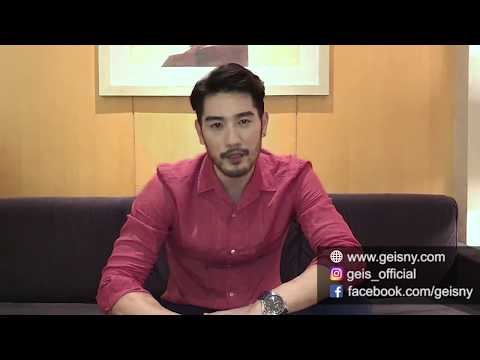 Come and join a film panel with Godfrey Gao in New York on April 10