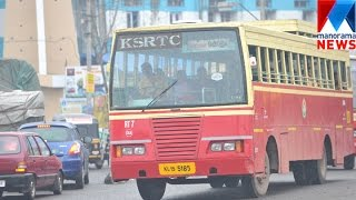 KSRTC will converted to CNG | Manorama News | Kerala Budget 2016