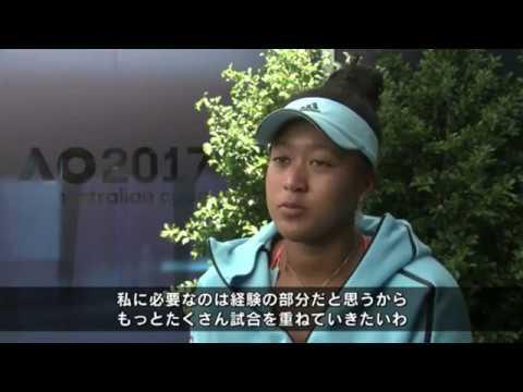 Naomi Osaka 2R interview | Australian Open 2017