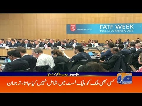 Geo Headlines 04 PM | FATF  Asia-Pacific Group ka Pakistan ko blacklist ki khabren be bunyad hain