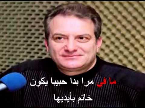 Arabic Karaoke: mohamad iskandar Dod el 3enf