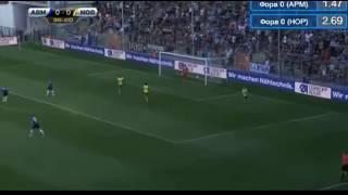Arminia Bielefeld vs Norwich City 1-3 GOALS - Friendly match