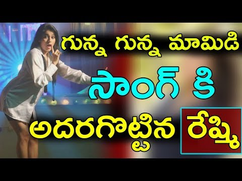 Anchor Rashmi Gunna Gunna Mamidi Song Dance Steps With Dhee10 Contestants|TFCCLIVE