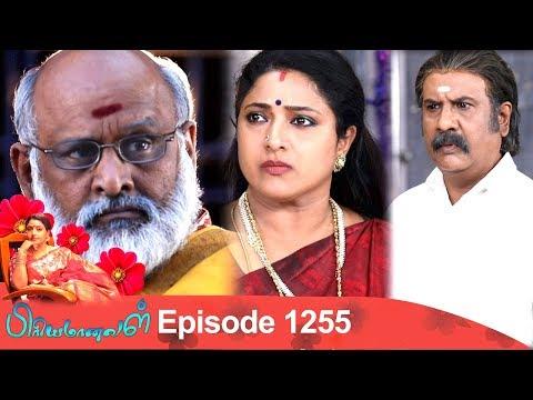Priyamanaval Episode 1255, 01/03/19