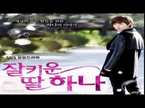 Zeenan (정진환) - 눈먼 사랑 (A Well Grown Daughter Hana OST Part.2)