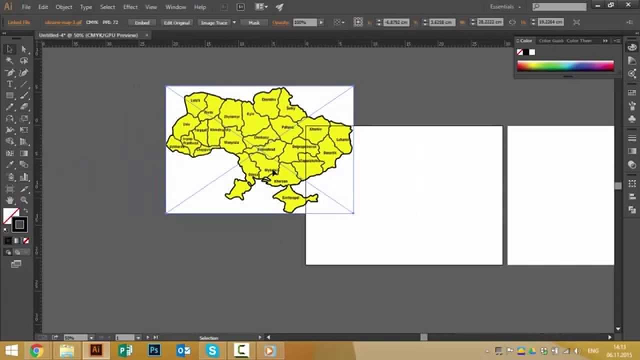 Перевести растровое изображение в ...: www.youtube.com/watch?v=d5KUfadILDk