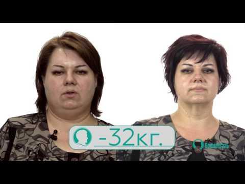 Как похудеть на 32 кг