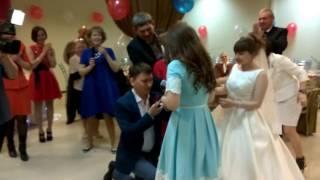 Предложение руки и сердца на свадьбе!!