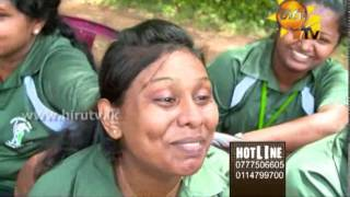 Hiru TV Top Light EP 303 | 2014-07-25