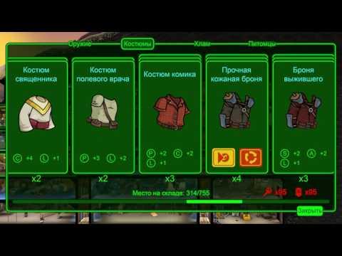 Fallout Shelter #112