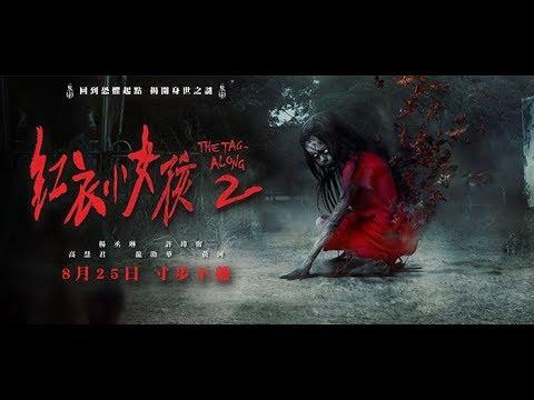 film-horor-mengerikan-terbaru-terseram-subtitel-indonesia