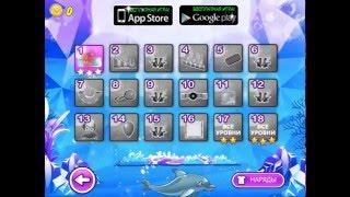 игры дельфинарий 2 // games Dolphin 2