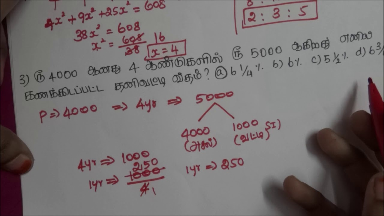 Tnpsc Vao Exam Study Material In English Pdf