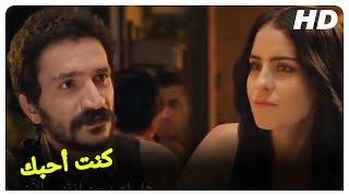 رسائل الحب التي كتبها خيالت! | بهزات. ش أنقرة تحترق فيلم تركي مترجم بالعربية