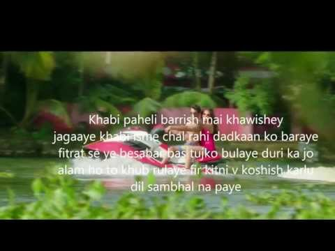 OFFICIAL  LYRICS 'Awaara'  FULL Video Song   Alone   Bipasha Basu   Karan Singh Grover