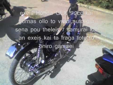 Taxitita Gia Zoi (Lyricks)with crazy motos