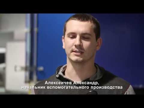 видео: Луидор ТЮНИНГ