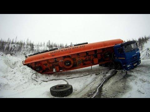 Когда что то пошло не так Нежданчики или Вот это Поворот Federal road Siberia