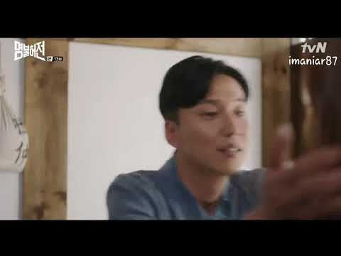 Park Jae Jung - Not Gonna Wait (Live Up To Your Name Ost)