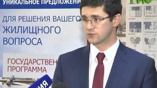 Скачать 63 й регион в числе лидеров госпрограммы Жилье для российской семьи