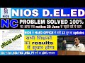 आ गया सभी Problem का  Notice  Results With Nc Ab Syci Syct Rw Xxxx 100% Solution 20 June तक