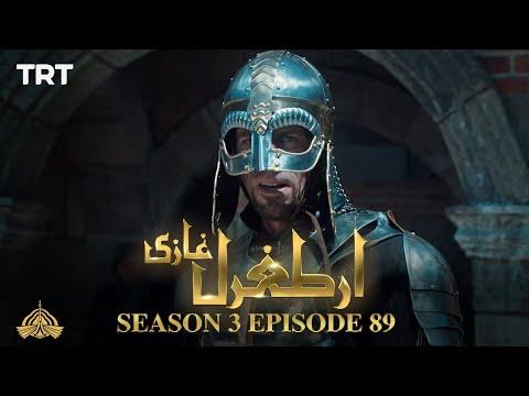 Ertugrul Ghazi Urdu | Episode 89| Season 3