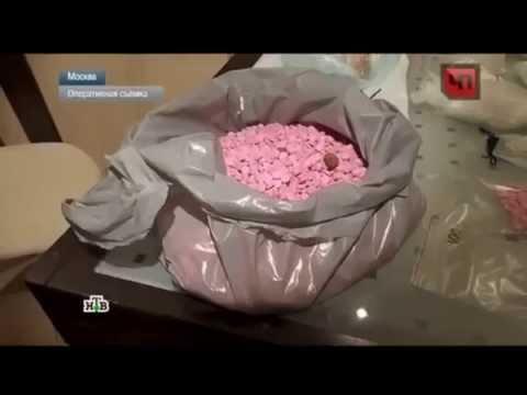 в Москве сотрудники фскн задержали крупного наркоторговца