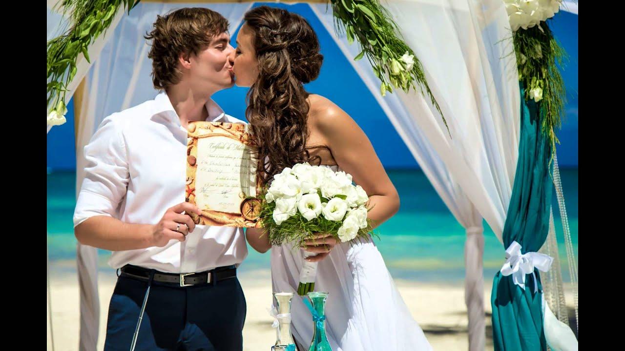 фото свадьба в доминикане