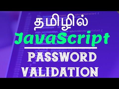 javascript-in-tamil-|-by-guhan-|-password-validation-|-java-training-in-chennai-|-payilagam