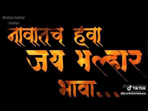 Jay Malhar Fire WhatsApp status