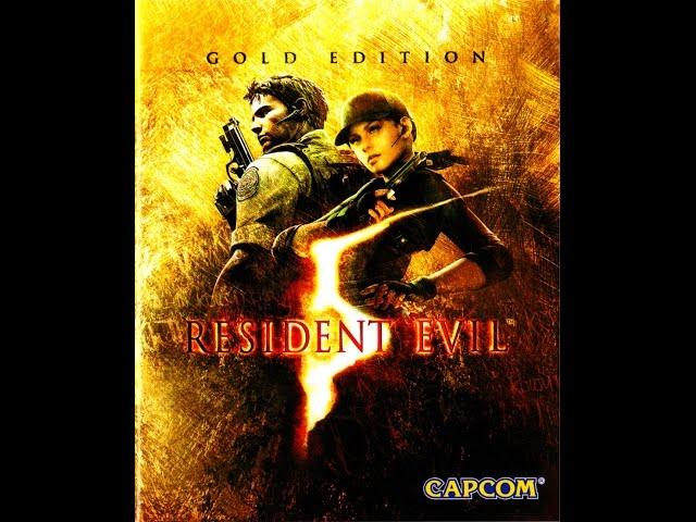 Resident Evil 5 Gold Edition(DLC) Perdu dans les Cauchemars Partie 1