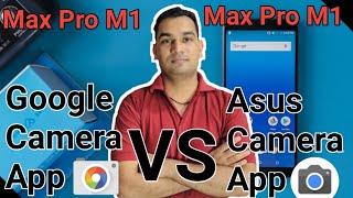 ASUS MAX PRO 6GB CAMERA COMPARISON WITH GOOGLE CAMERA APP - HINDI