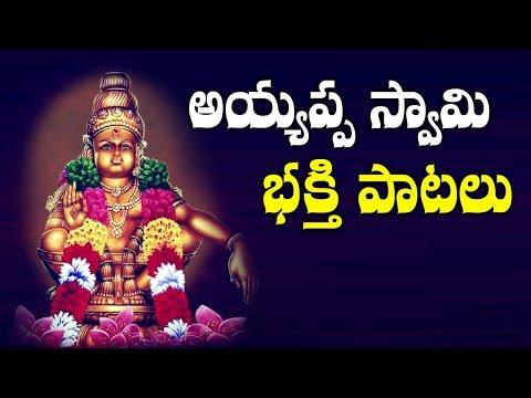 ayyappa-telugu-songs-2019-||-telugu-bhakti-songs-||-sumantv-||-bhakti-songs