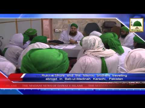 News 27 June - Rukn-e-Shura and the Islamic brother travelling abroad in Bab ul Madina (1)