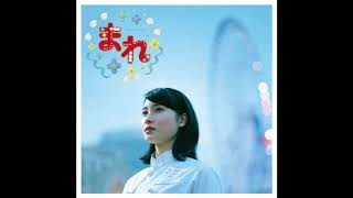 "The song ""希空~まれぞら~<火-金v>"" from Mare Original Soundtrack..."