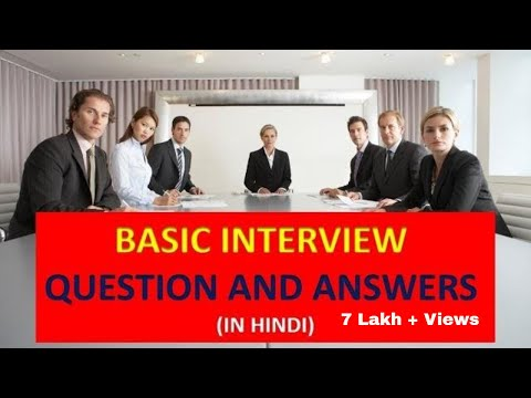 BASIC INTERVIEW QUESTION AND ANSWERS बुनियादी