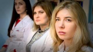 видео Клиника семейной медицины Азбука Здоровья