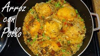 Arroz con Pollo - Puerto Rican Chicken and Rice