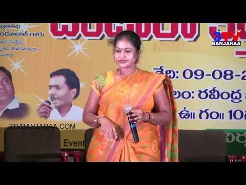 Banjara Famous Singer Bhukya Sushila Song || 3TV BANJARAA