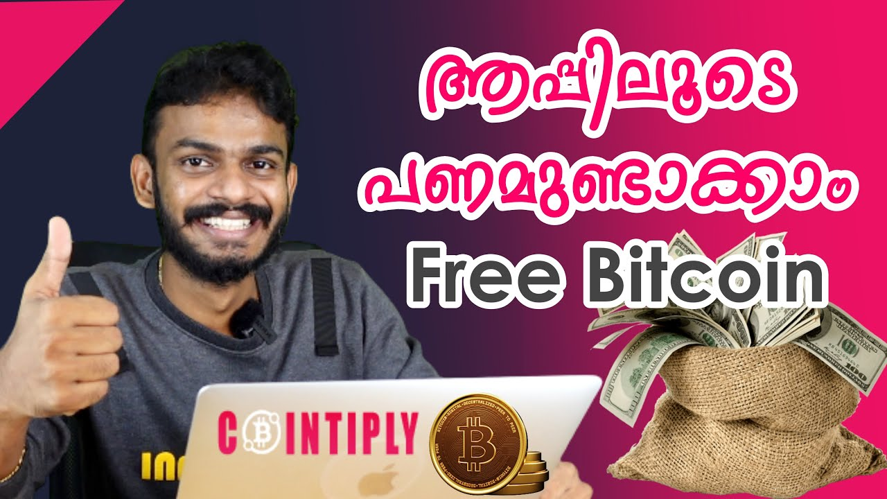 cointiply - How to Make Money with Cointiply App - Earn Bitcoin from Cointiply - Cointiply Review