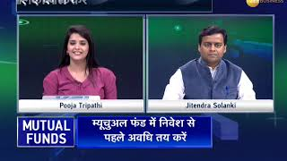 Money Guru: Get answers to your queries on Mutual funds, March 28, 2018