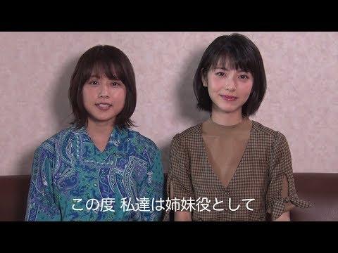 有村架純 JA共済 CM スチル画像。CM動画を再生できます。