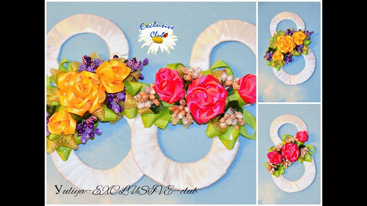 Цветы 8 марта своими руками фото 973