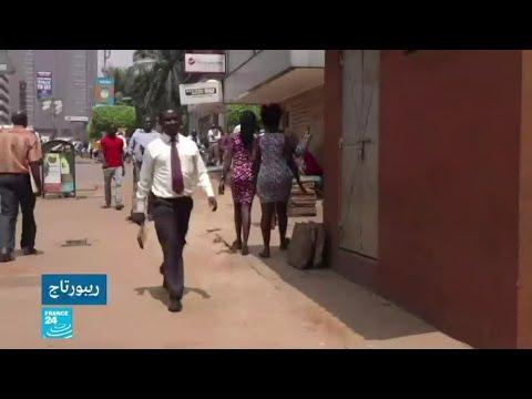 أوغندا..نائب برلماني يفجر الجدل حول حقوق المرأة بعد حثه الأزواج على ضرب زوجاتهن!  - نشر قبل 21 ساعة