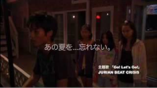 映画『ラムネ』『クロネズミ』『大人になった夏』『カスタードプリン』 ...