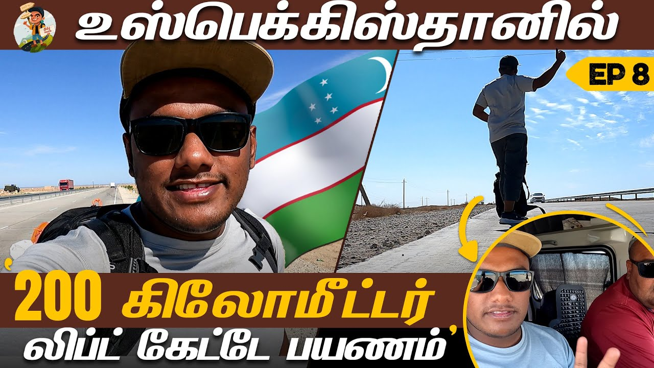 First Solo Hitchhiking Experience in Uzbekistan | Tamil Trekker