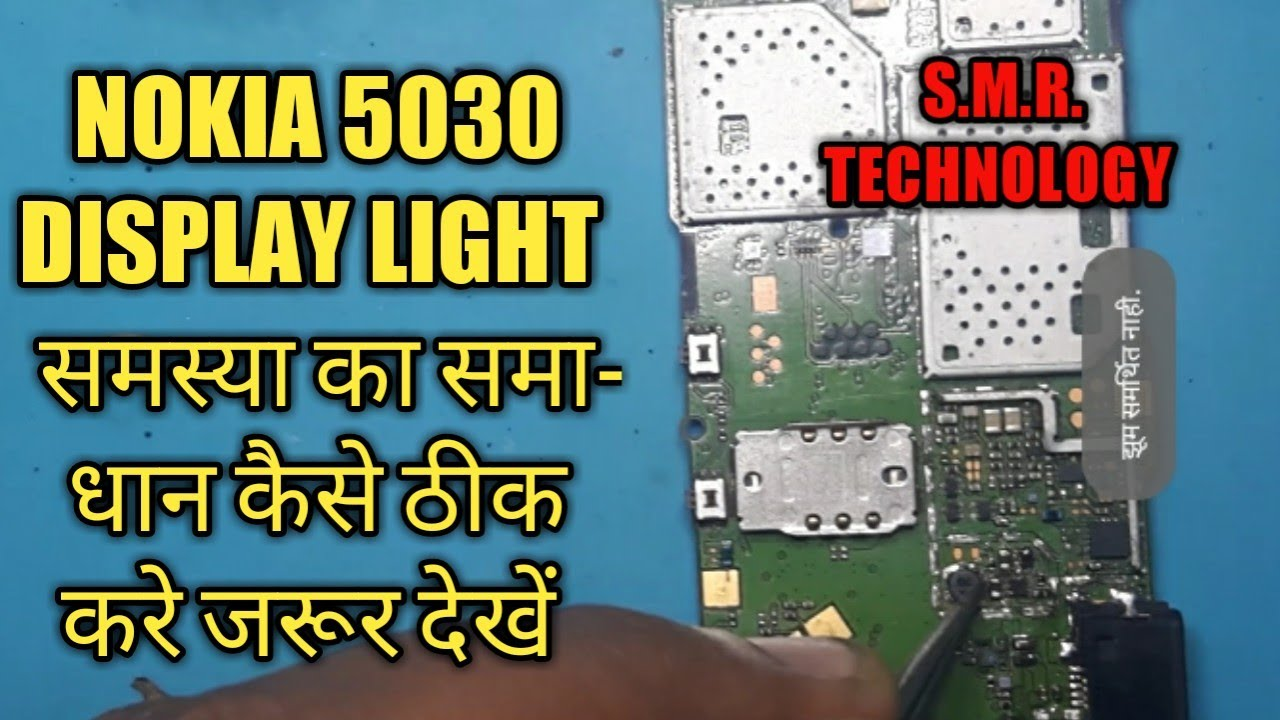 Nokia 5030 Display Light Jumper Solution 100% Working