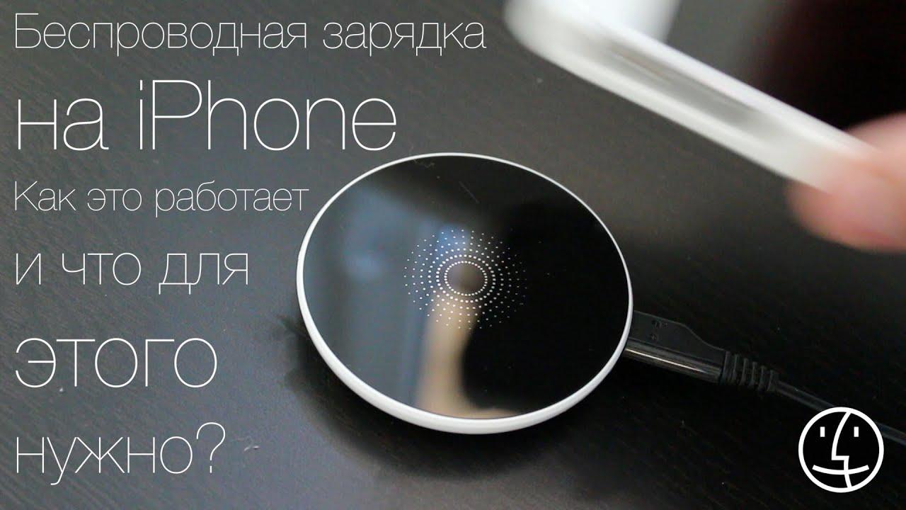 USB-шнур для зарядки на iPhone 4/4S с алиэкспресс - YouTube